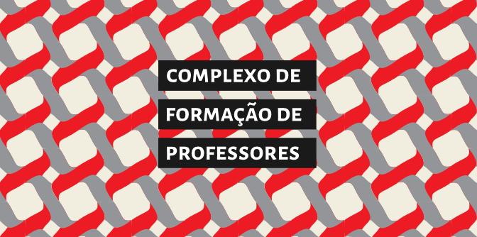 Complexo de Formação de Professores da UFRJ dá nota sobre coronavírus