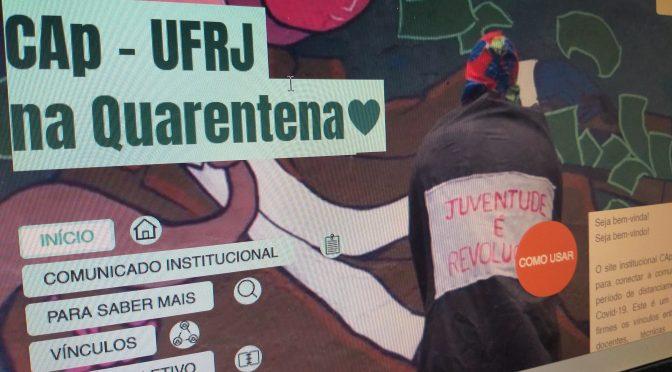 CAp-UFRJ cria site para manter vínculo com comunidade escolar na quarentena