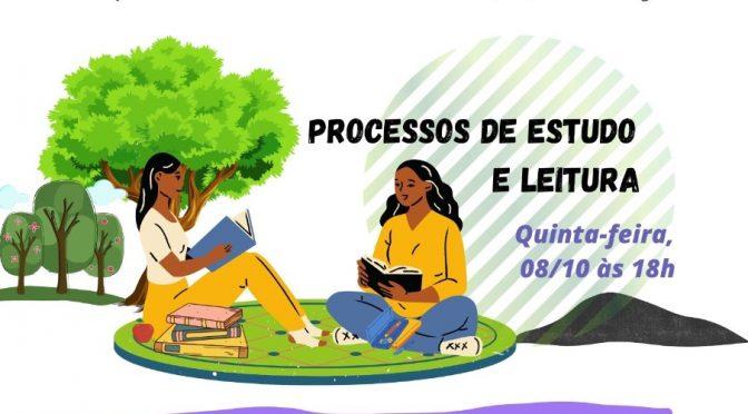 PMAP – Processos de estudo e leitura