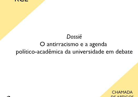 """Chamada de artigos para o dossiê """"O antirracismo e a agenda político-acadêmica da universidade em debate"""""""